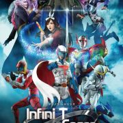 "Отряд ""Инфинити"" / Infini-T Force: Writing Line of the Future все серии"