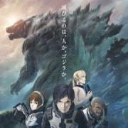 Годзилла / Godzilla все серии