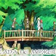 Тада Не Может Влюбиться / Tada-kun wa Koi wo Shinai все серии