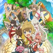 Последний Период: История Бесконечной Спирали /  Last Period: Owarinaki Rasen no Monogatari все серии