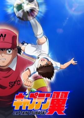 Капитан Цубаса / Captain Tsubasa смотреть онлайн