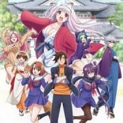 Юна-сан Из Гостиницы Юраги / Yuragi-sou no Yuuna-san все серии