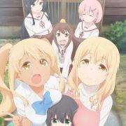 Смотрительница Сунохары / Sunohara-sou no Kanrinin-san все серии