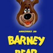 Медведь Барни / Barney Bear все серии
