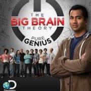 Гений разработок / The Big Brain Theory все серии