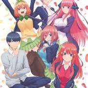 Пять Невест / Go-Toubun no Hanayome все серии
