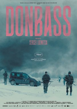 Донбасс / Donbass