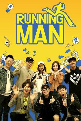 Беглецы / Running Man смотреть онлайн