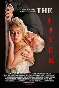 Любящий / The Lover
