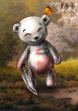 Медвежий фарш
