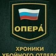 Опера. Хроники убойного отдела. - Opera-3 7-8 Sluchainaja_vstrecha.avi