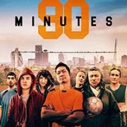 90 Минут / 90 Minutes