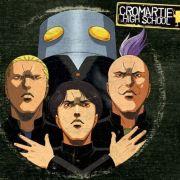 Кромешная путяга / Sakigake!! Cromartie Koukou / Charge!! Cromartie High все серии