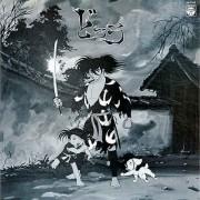 Дороро и Хяккимару / Dororo and Hyakkimaru все серии