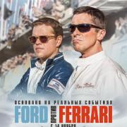 Ford против Ferrari / Ford v Ferrari