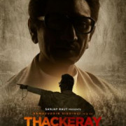 Такерей / Thackeray