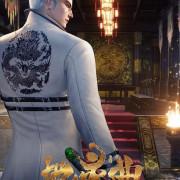 Бессмертная Легенда: Дух Земли / Di Ling Qu все серии