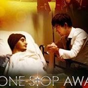 Следующая остановка  / One Stop Away