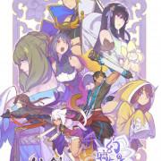 Легенда Меча и Феи - Зеркало Иллюзий  / Legend of Sword and Fairy - Huan Li Jing все серии