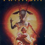 Антрум: Самый опасный фильм из когда-либо снятых  / Antrum: The Deadliest Film Ever Made