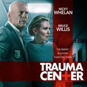 Ночь в осаде  / Trauma Center