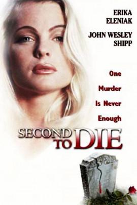Секунда до смерти / Second to Die