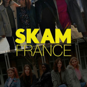 Стыд (Франция) / Skam France все серии