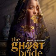 Невеста призрака / The Ghost Bride все серии