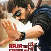 Великий Раджа / Raja The Great
