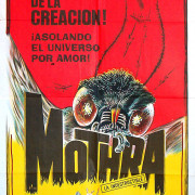 Мотра / Mosura