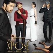 Разоблачение / The Xpos