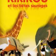 Кирику и дикие звери / Kirikou et les betes sauvages