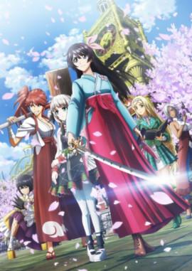 Новая Сакура: Война Миров / Shin Sakura Taisen смотреть онлайн