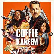 Кофе и Карим / Coffee & Kareem