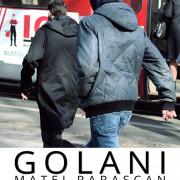 Торчки / Golani