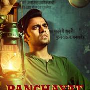 Панчаят / Panchayat все серии