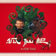Рассказ лисы / A fox tale