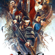 Меч императора / The Emperor's Sword (Ding Qin sword in turbulent times)