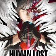 Human Lost: Исповедь неполноценного человека / Human Lost: Ningen Shikkaku