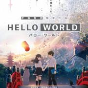 Привет, Мир / Hello World все серии