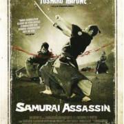 Самурай-убийца / Samurai assassin