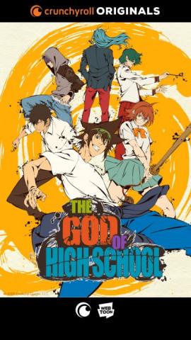 Царь Горы / Бог Старшей Школы / The God of High School смотреть онлайн