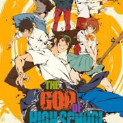 Царь Горы / Бог Старшей Школы / The God of High School все серии