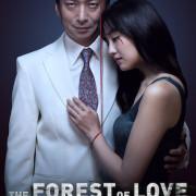 Лес любви: Ещё глубже / The Forest of Love: Deep Cut все серии