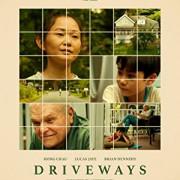 Подъезды  / Driveways