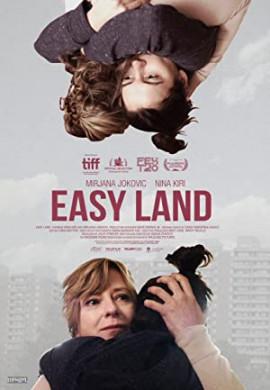 Лёгкая жизнь  / Easy Land
