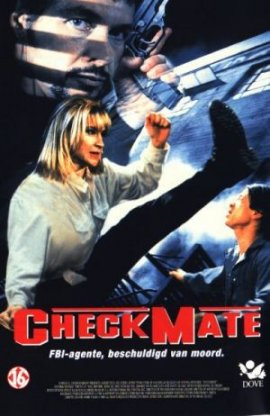 Шах и мат / Checkmate