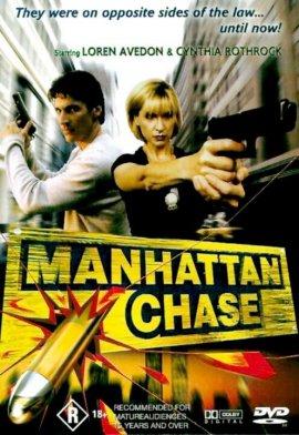 Погоня в Манхеттене / Manhattan Chase