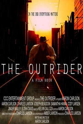 Охранитель / The Outrider