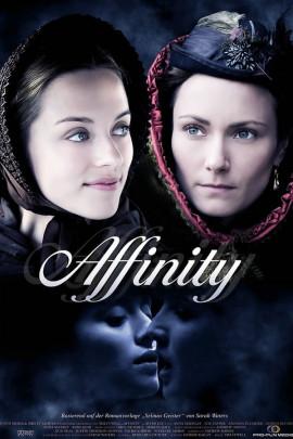 Близость / Affinity
